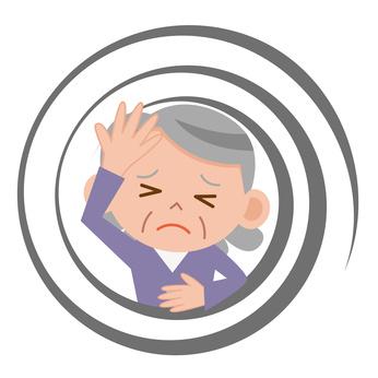 Vertige : symptômes, traitement, définition - docteurclic.com